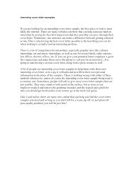 Cover letter internship finance SAAEG