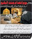 Universal Jannatul Baqi Demolition Day Msg: Moosavi demands ouster ... jafariyanews.com