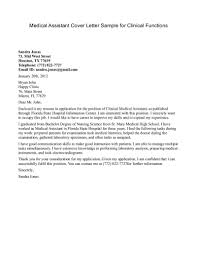 Recommendation Letter For Phd Students   Cover Letter Templates