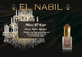 Musc el Nabil , El Ksar, nouveau parfum - musc-el-nabil-el-ksar