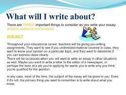 We do your essays