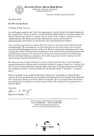 sample assistant principal resume sample cover letter high school principal sample high school principal resume cover letter for assistant principal job assistant principal resume