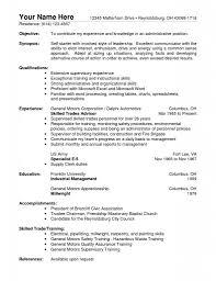 General Sample Resume Warehouse Associate Resume Sample Resume Resume Captivating