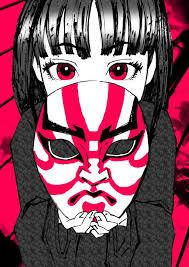 Máscaras Kabuki Images?q=tbn:ANd9GcQNAmqrruOImlyxAoodFYD6HpVKL9Mk6-vM4J2_fcwoGUEsX-dq