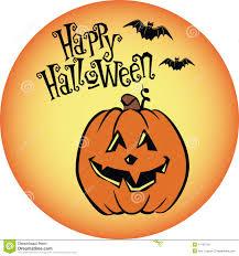 halloween cute clipart free happy halloween clip art u2013 festival collections