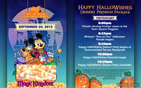mickeys not so scary halloween party 2017 happy hallowishes dessert party premium package reviews and photos