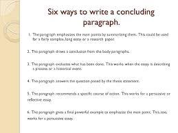 Essay   Wikipedia