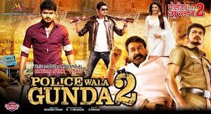 Policewala Gunda 2 (2014)  Hindi Dubbed