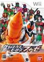Emu on PC]--Kamen rider Climax Heroes Foruze+Save Unlock--(4.37 GB) MF