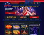 Онлайн-казино Вулкан Хилл