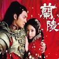 ซีรี่ย์ใหม่อัพเดทไว KoreSeries : Lan Ling Wang จอมทัพหลานหลิงหวาง ...