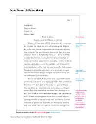 mla essays mekartman   Free Essays and Papers