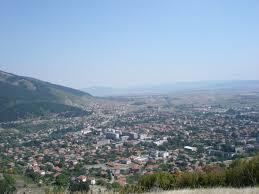 Tvarditsa, Sliven Province