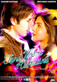 Shahid Kapoor and Priyanka Chopra, That's all I really wanna do! TERI MERI KAHAANI Movie Song Free Download