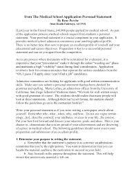 Workshop  Gear Up for Grad School Writing for Graduate School     JFC CZ as Personal statement for radiological technology program   essayforum