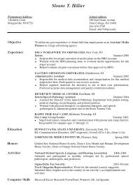 Examples For A Resume by Best 20 Good Resume Objectives Ideas On Pinterest Resume Career