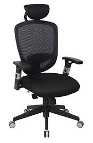 10 best comfortable office chairs of 2017 reviewed by our