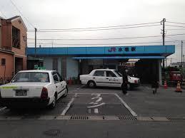 Mizumaki Station