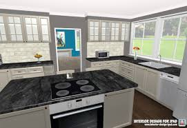 interior design your own room 9456