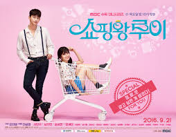 Shopping King Louie (2016)