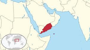 Aden Emergency