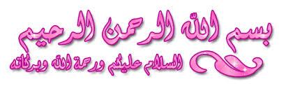 سؤال وجواب في القرآن الكريم حتى تعرفي اخيتي الغالية Images?q=tbn:ANd9GcQPp_VVcgDLHktGzPC9tw4zmerNvX1m4o0y14WQ75bYgQwV-JA4