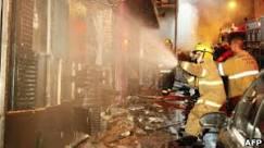 O que poderia ter evitado a tragédia em Santa Maria? - BBC Brasil ...