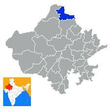 Hanumangarh district