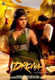 Drona (2008) Hindi Indian