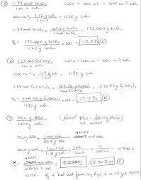 Answers aleks math problems  Homework Help   Math Homework Help   Help With Homework   Free Online Homework   Homework Help Free   Assignment Help Online   Math Tutor   Online Tutoring