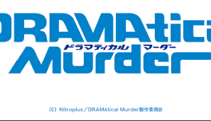 Dating PSP Game Kano to be Adapted into an Anime   The Shinigami List DRAMAtical Murder to Be Made into an Anime