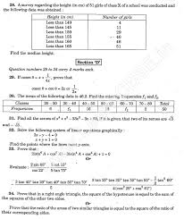 Ncert Sample Papers For Class   Science Term     computer sample     lbartman com