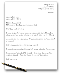 Write a professional letter aploon Resume Email Cover Letter
