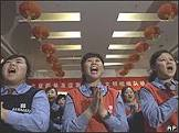BBCBrasil.com   Reporter BBC   China proíbe palavrões e nudez ...