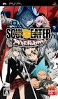 แจก [PSP-CSO] Soul Eater - Battle Resonance สำหรับ PSP คับ