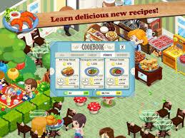 Home Design App Teamlava Restaurant Story On The App Store