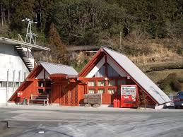 Ōsugi Station
