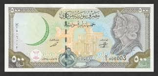 العملات العربيه الورقيه ووحدة القياس لكل دوله Images?q=tbn:ANd9GcQSnHyRp0LsiX0wtfAhr9NFwX70IGMNsA2AaCBs6pjT-IGMyq62aQ