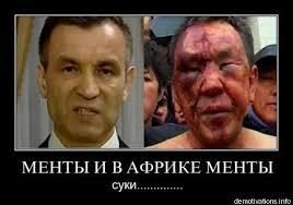 По требованию оппозиции Захарченко в обед расскажет нардепам о насильниках в погонах - Цензор.НЕТ 441