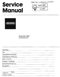 grundig satellit 1400 professional sm service manual download