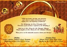 English Invitation Card Download Hindu Wedding Invitations Wedding Corners