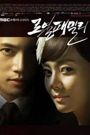 Royal Family Vostfr Drama Cor  en      Asie Tv