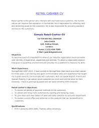 Resume Job Duties Examples Resume Examples Cashier Resume For Your Job Application