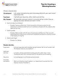 Sample Resume Qualifications List by Ma Resume Sample Resume For Your Job Application