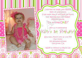 Happy Birthday Invitation Card Template First Birthday Invitation Wording Ideas For The House
