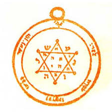 King Solomon Talisman