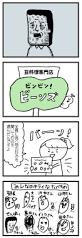 jc おっぱい inurl:archive Twitter|池山メディカルジャパン| 2泊3日の温泉旅行ができる乳房を ...