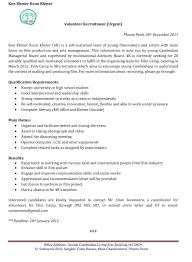 Resume With Volunteer Work Sample Cv Volunteer Job