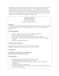Oncology Nurse Resume Objective Rn Duties Resume Cv Cover Letter