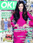 "Colourful Li Bingbing covers ""OK!"" CCTV News - CNTV English english.cntv.cn"